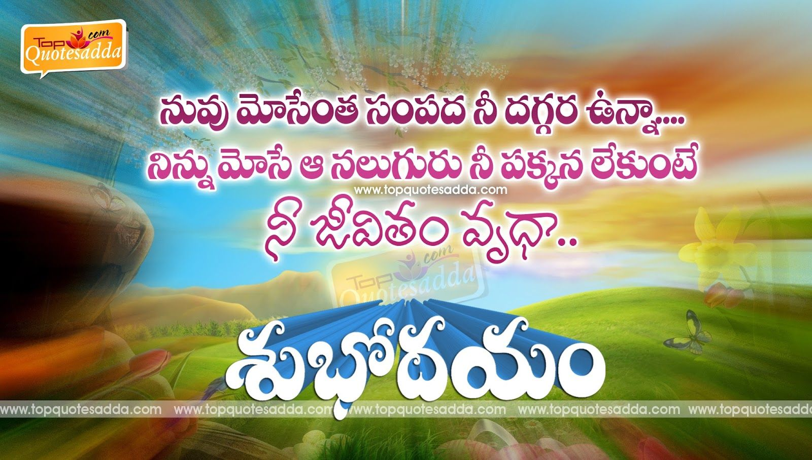 Best Telugu Good Morning Saying Quotes About Human Values Good