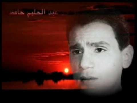 عبد الحليم حافظ قارئة الفنجان اغنيه الكامله جلست والخوف