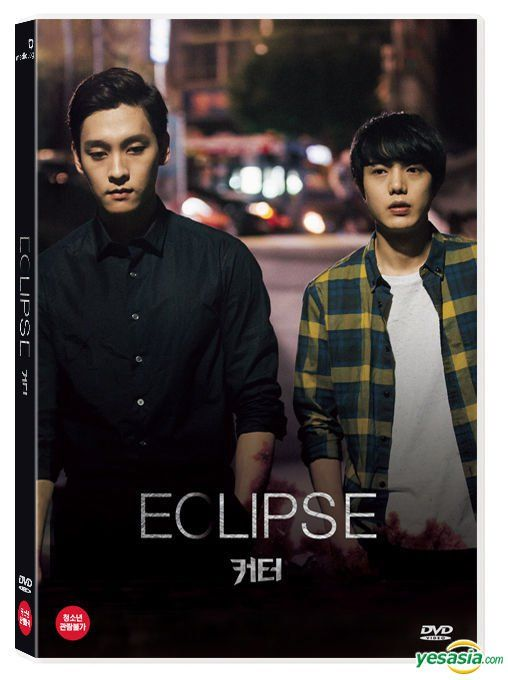 Just out on DVD] Korean Movie 'Eclipse'   MY LIFE MY DRAMA