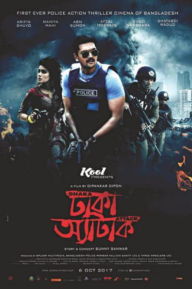 First Poster Of Bangla Movie Dhaka Attack Abig Films Pinterest