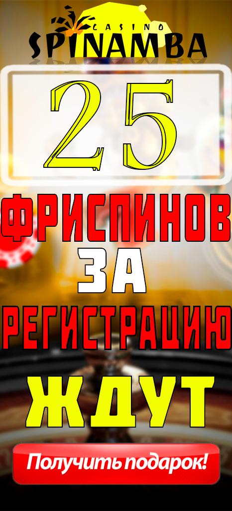 Лучшие казино с бонусами за регистрацию рублях игровые аппараты оборудование