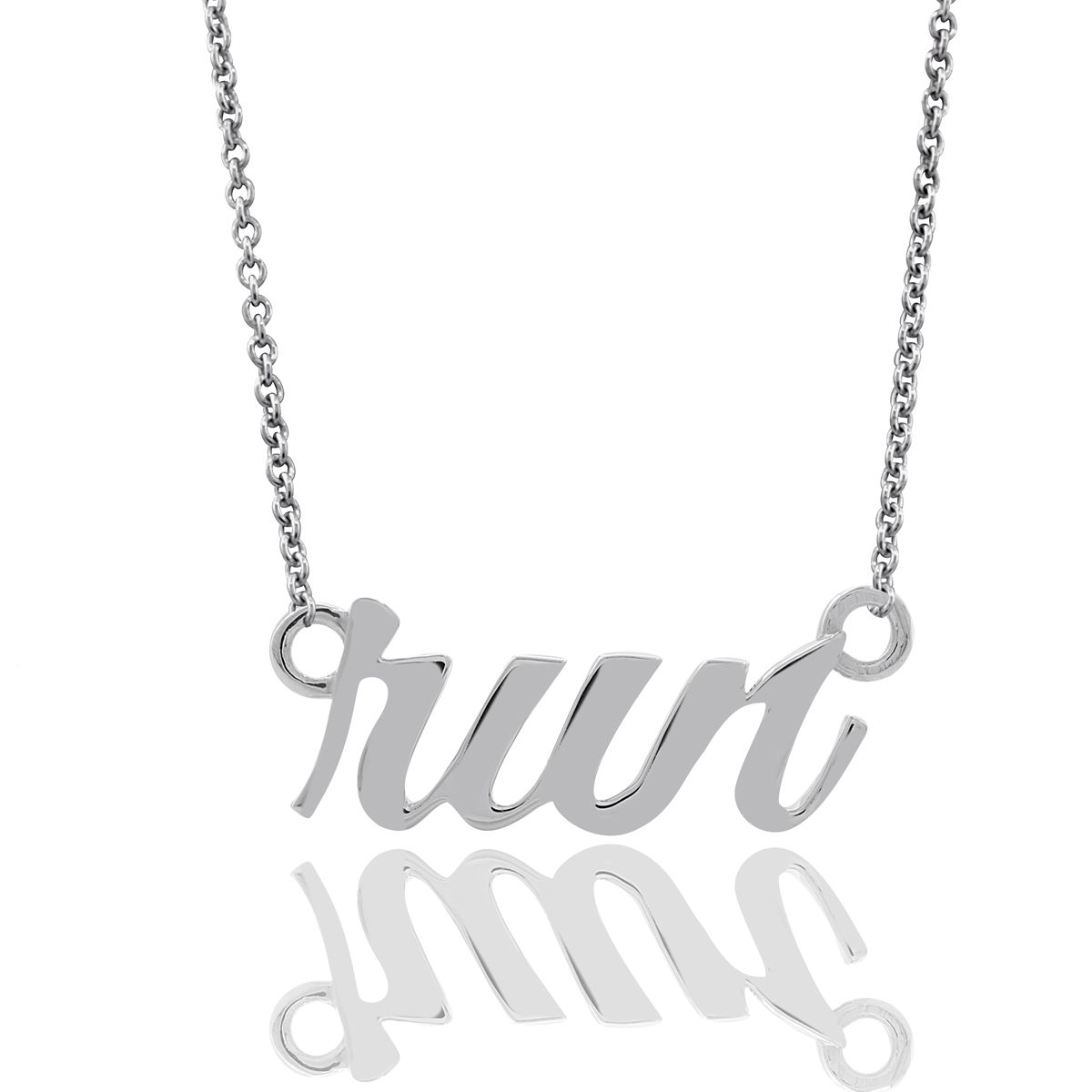 Endure Runner Gifts Necklace Cursive Run Neklace Sterling Silver Running