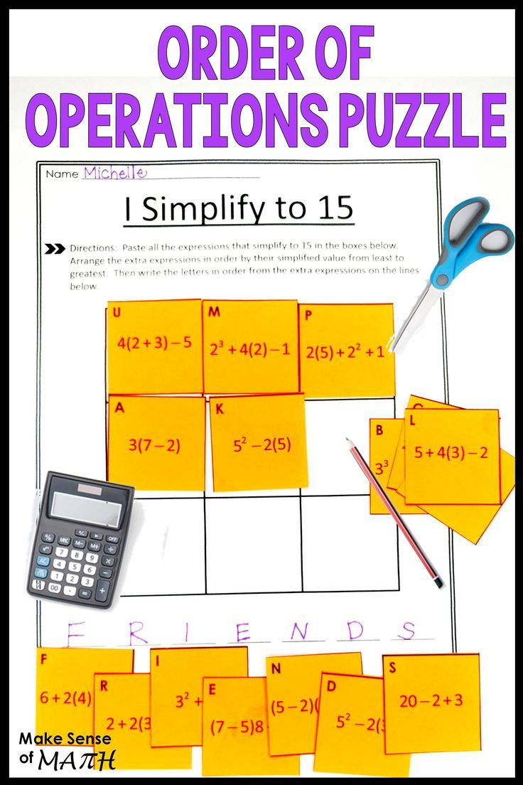 Order of Operations Puzzle with Exponents Order of