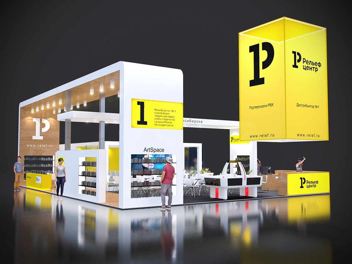 Exhibition Booth Design : Exhibition stand design on behance