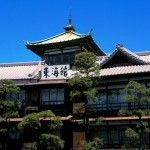 Ito, #Japan – #Travel Guide http://tourtellus.com/2012/08/ito-japan-travel-guide/
