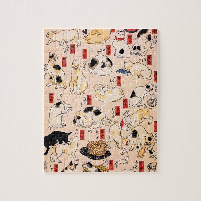 Japanese Cats by Utagawa Kuniyoshi Jigsaw Puzzle #cat #utagawa #kuniyoshi #japan #pet #JigsawPuzzle