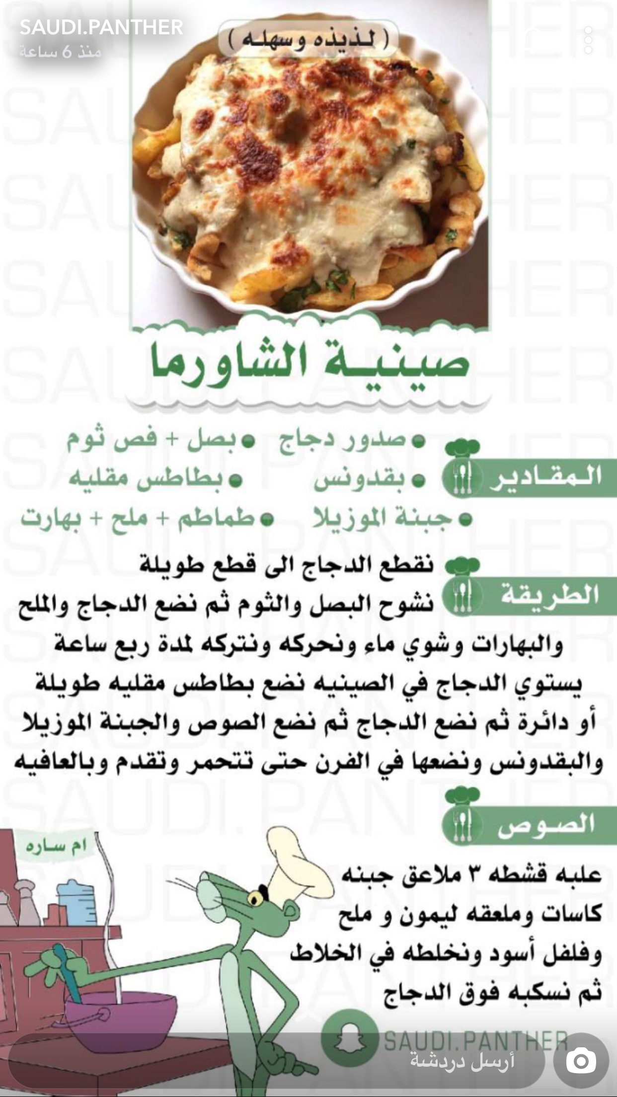 Pin By رودينا محمد On Cooking Cookout Food Diy Food Recipes Food Receipes