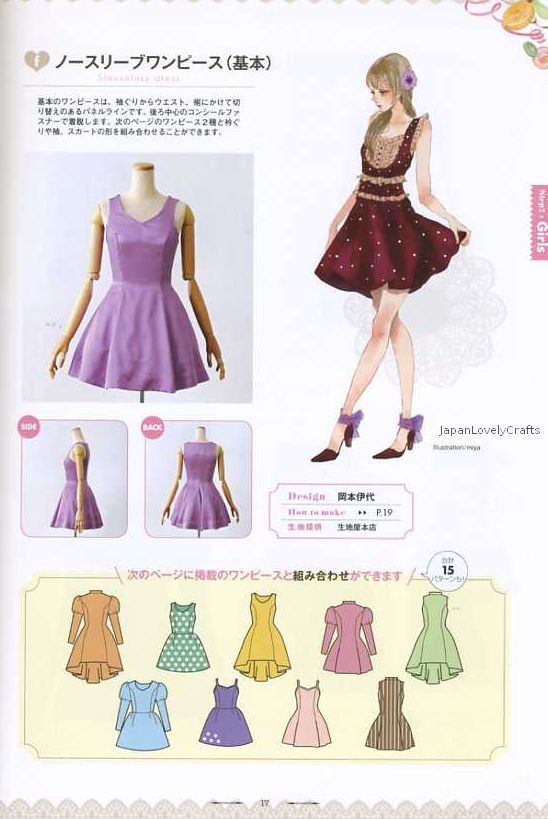 Easy Kawaii Cosplay Clothes - Japanese Sewing Pattern Book for Girls ...