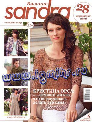 Photo From Album сандра 3 On журналы вязание сандро журналы