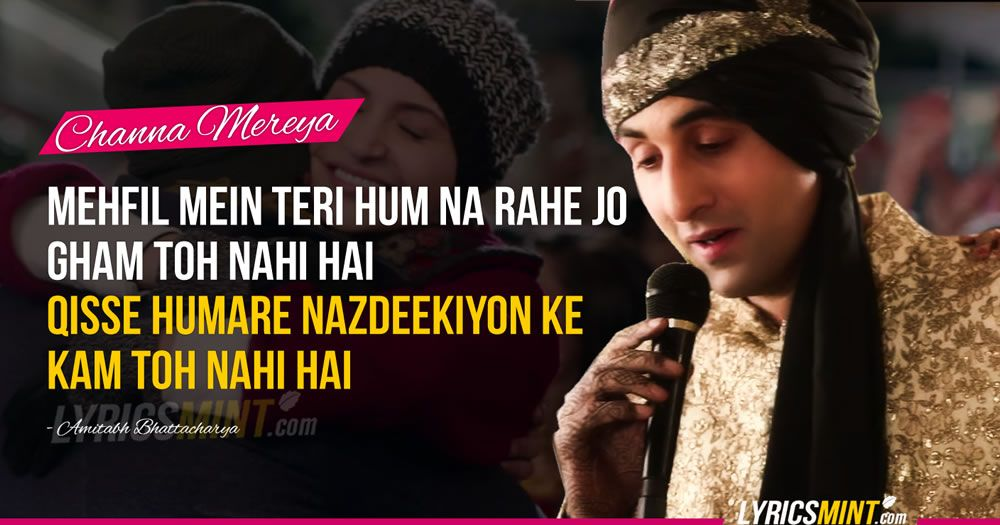 Ae Dil Hai Mushkil Dialogue In English 5 Amazing Lyrics Quotes From Channa Mereya Bollywood Love Quotes Bollywood Quotes Song Lyric Quotes
