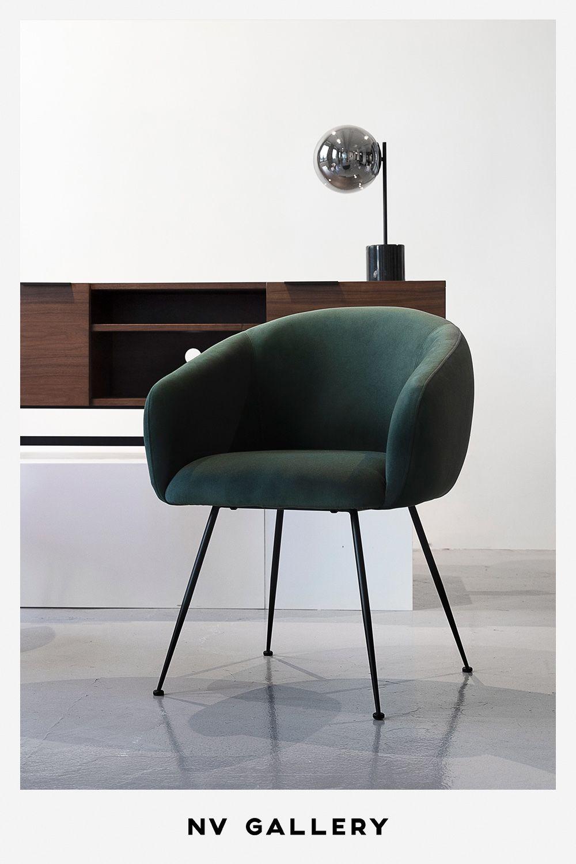 Meubles Deco Au Design Contemporain Et Unique Fauteuil Design Mobilier De Salon Meuble Deco