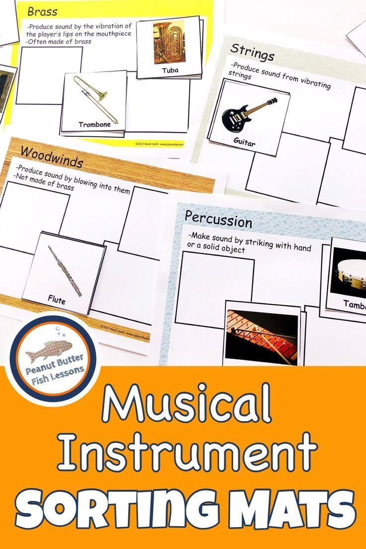 Musical Instrument Sorting Mats - peanut butter fish lessons #musicalinstruments These musical instrument sorting mats will help your children learn to compare and contrast different musical instruments and then sort them into the following groups: percussion, woodwinds, strings, and brass.  #peanutbutterfishlessons #music #instruments #percussion #woodwinds #brass #strings #musicalinstruments