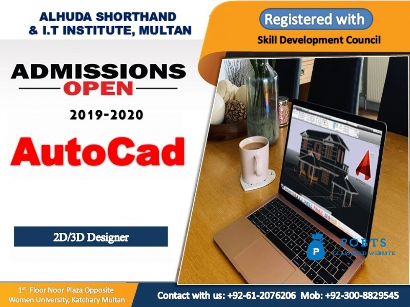 Autocad Course In Multan Post Free Ad Pobts Classified Buy Sell In Pakistan In 2020 Learn Autocad Autocad Multan