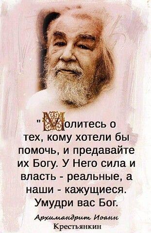 Photo of ☦БОГ ЕСТЬ –  ЛЮБОВЬ!☦ — Разное | OK.RU