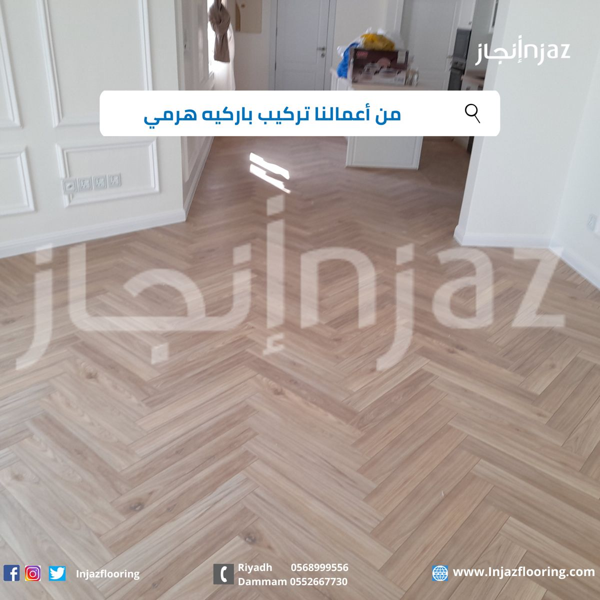 باركيه هرمي خشبي Flooring Hardwood Floors Tile Floor