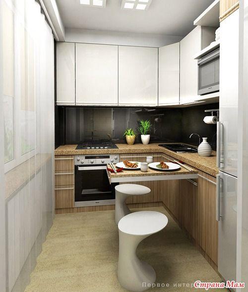 1 ideas para cocinas peque as mi casa home panchis - Decorar cocina comedor pequena ...
