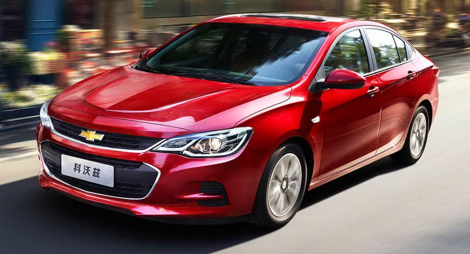 China Plans Tariffs On U.S. Goods Including Cars, GM Issues A ...