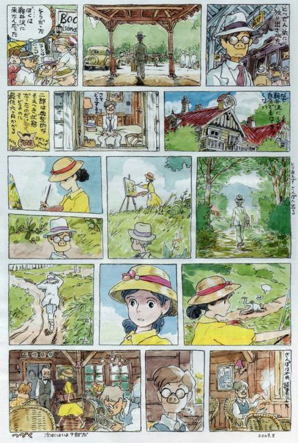 Ghibli Concept Art Collection 19
