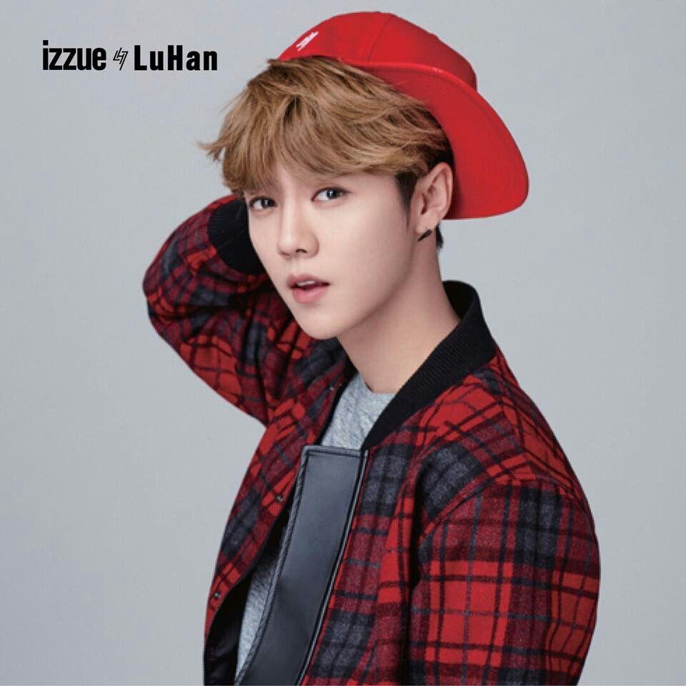 #LuHan #exo #china #cute