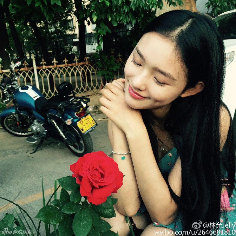 Actress Lin Yun Http://www.chinaentertainmentnews.com/2016