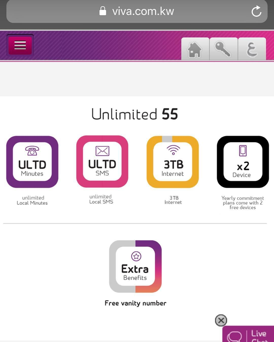 3TB internet !!!! Unlimited local minutes and SMS from #viva