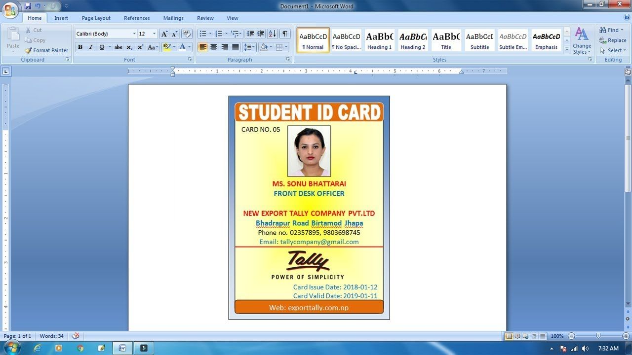 The Extraordinary How To Make Id Card Design In Ms Word 2018 Advance Id Card Design Regarding Id Card Template