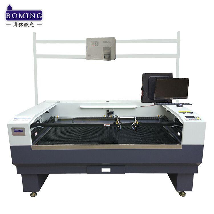 Shoe Vamp Flyknit Upper Projector Location Co2 Laser Cutter Machine