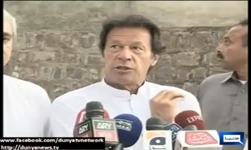 We are ready for protest against rigging on 11 May- Imran Khan   #protest #against #rigging_11_May #ImranKhan #news #politics