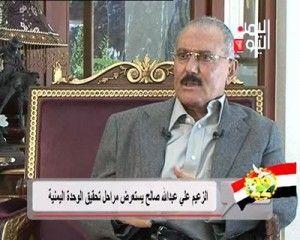اخبار عن موت الزعيم علي عبدالله صالح سريريا نتيجة جلطة دماغية قاتلة Projects To Try Projects Tri