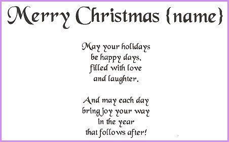 Christmas Poems For Friends Christmas Poems For Friends Funny Christmas Poems Merry Christmas Poems