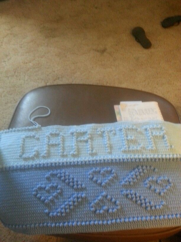 The bottom of Carter's afghan...