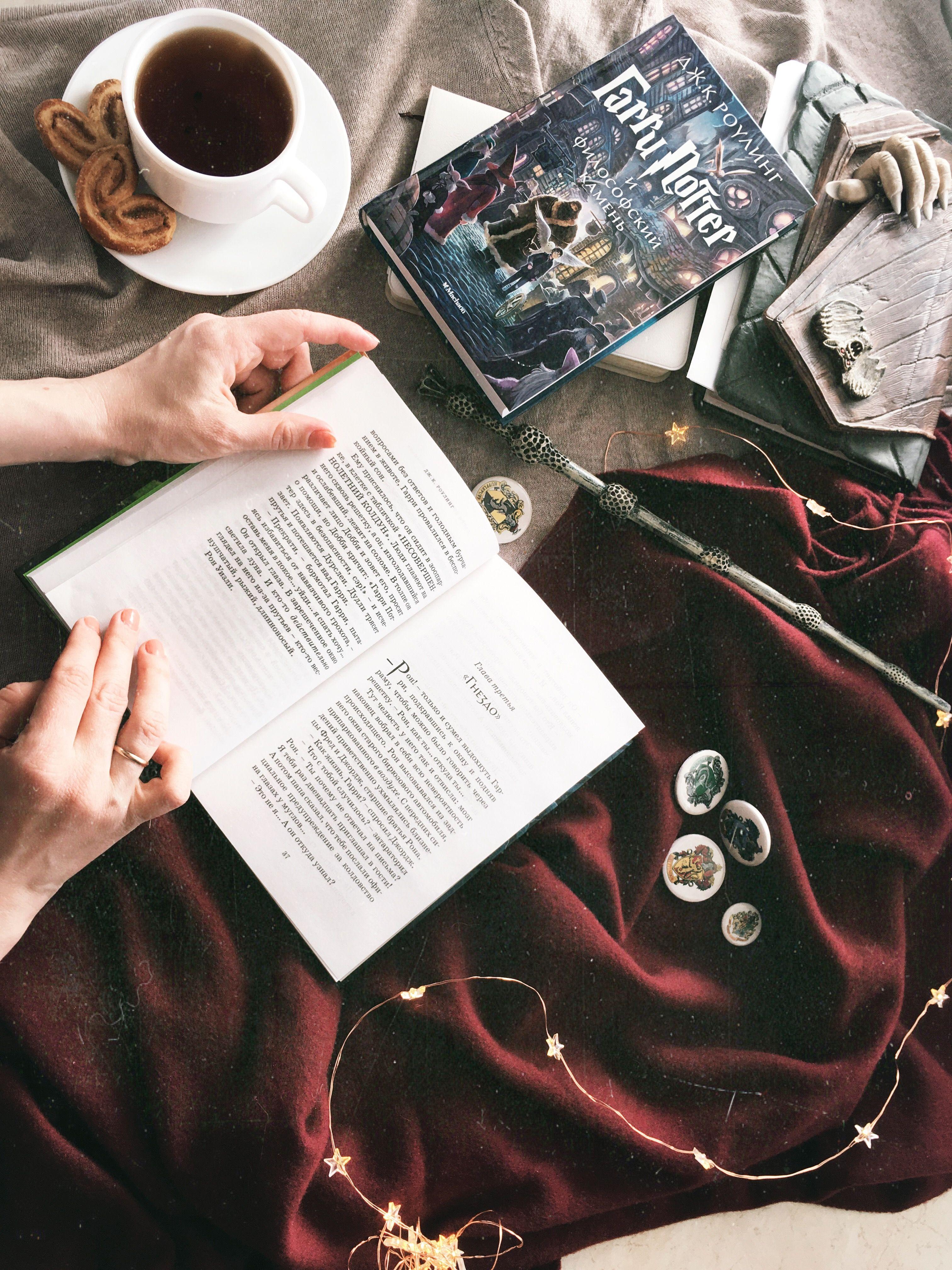 Vdohnovenie Harry Potter Background Harry Potter Wallpaper Harry Potter Aesthetic