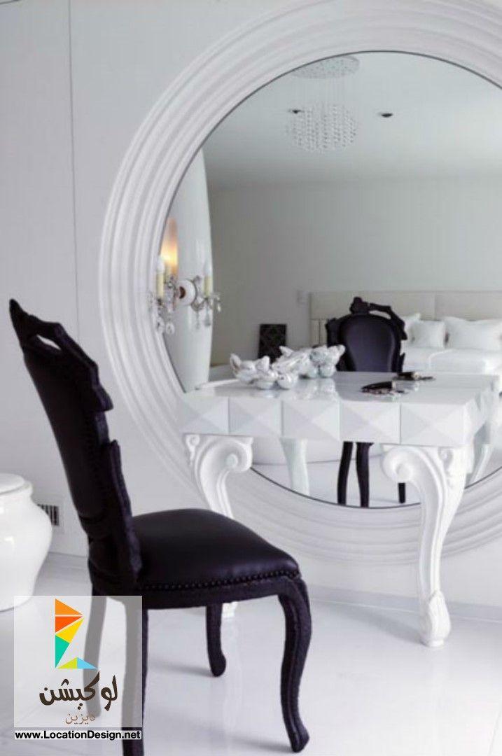 تسريحات غرف نوم 2015 Furniture Room Inspiration Glam Room