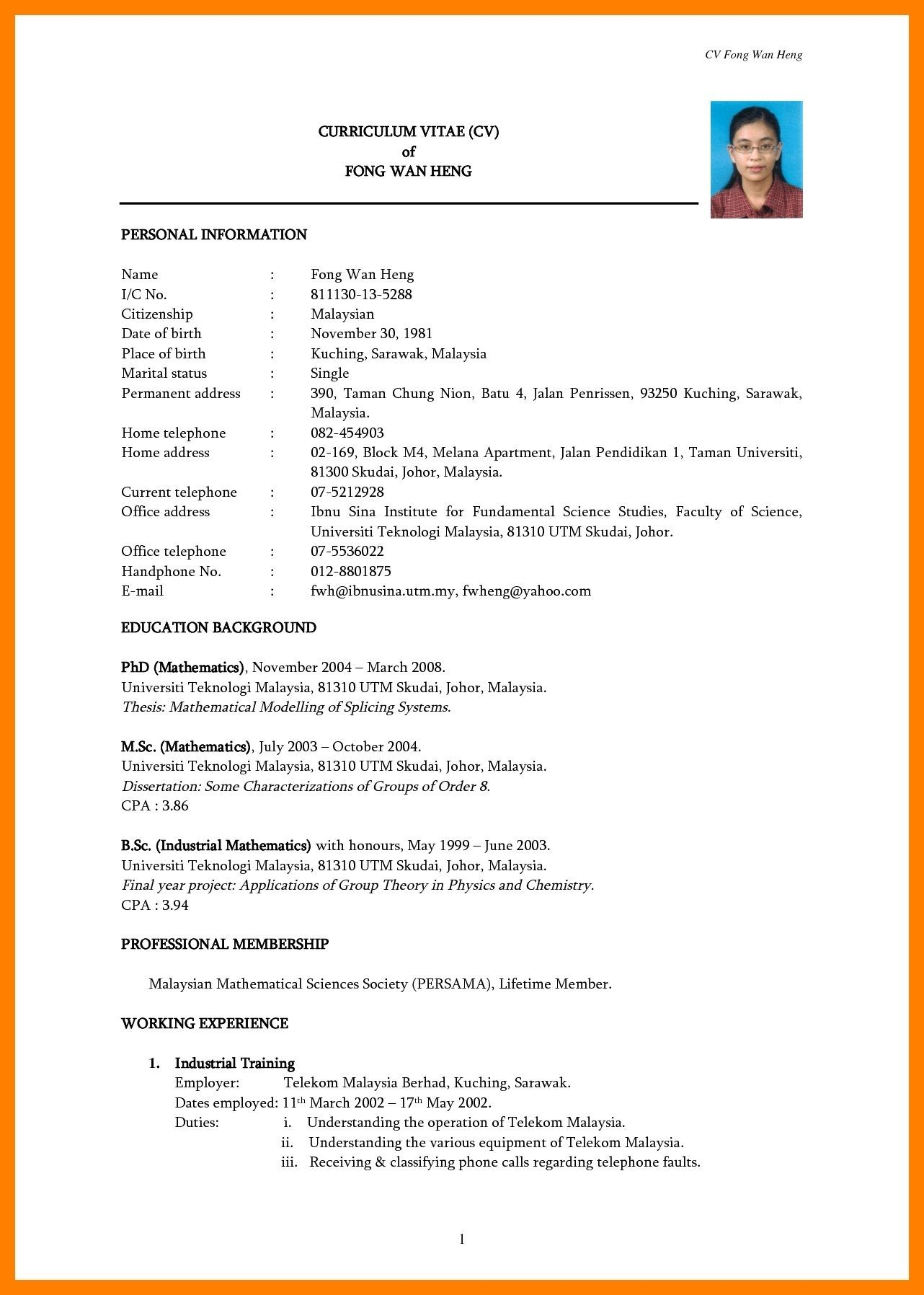 Simple Free Resume Template Simple Resume Template Malaysia Free Download With Simple Resume