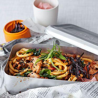 die besten 25 udon rezept ideen auf pinterest udon nudel suppe japanische ramen nudeln und. Black Bedroom Furniture Sets. Home Design Ideas