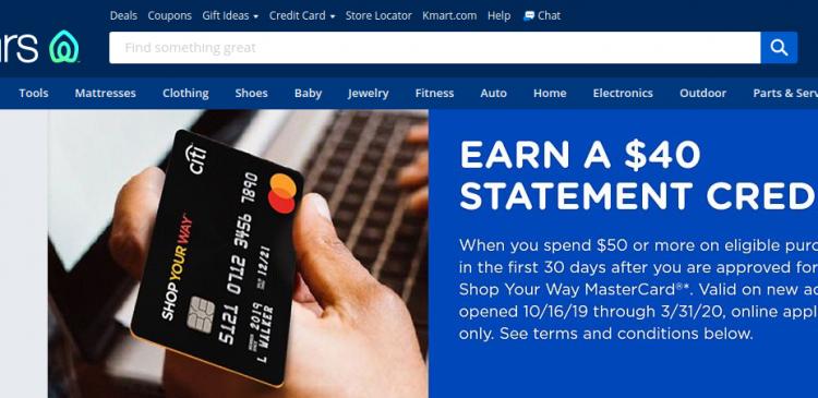 Sears Card Login Credit Card in 2020 Credit card, Credit