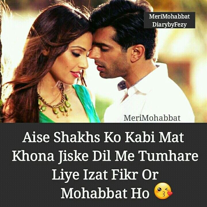 Shayariii Quotes Hindi Quotes Urdu Poetry