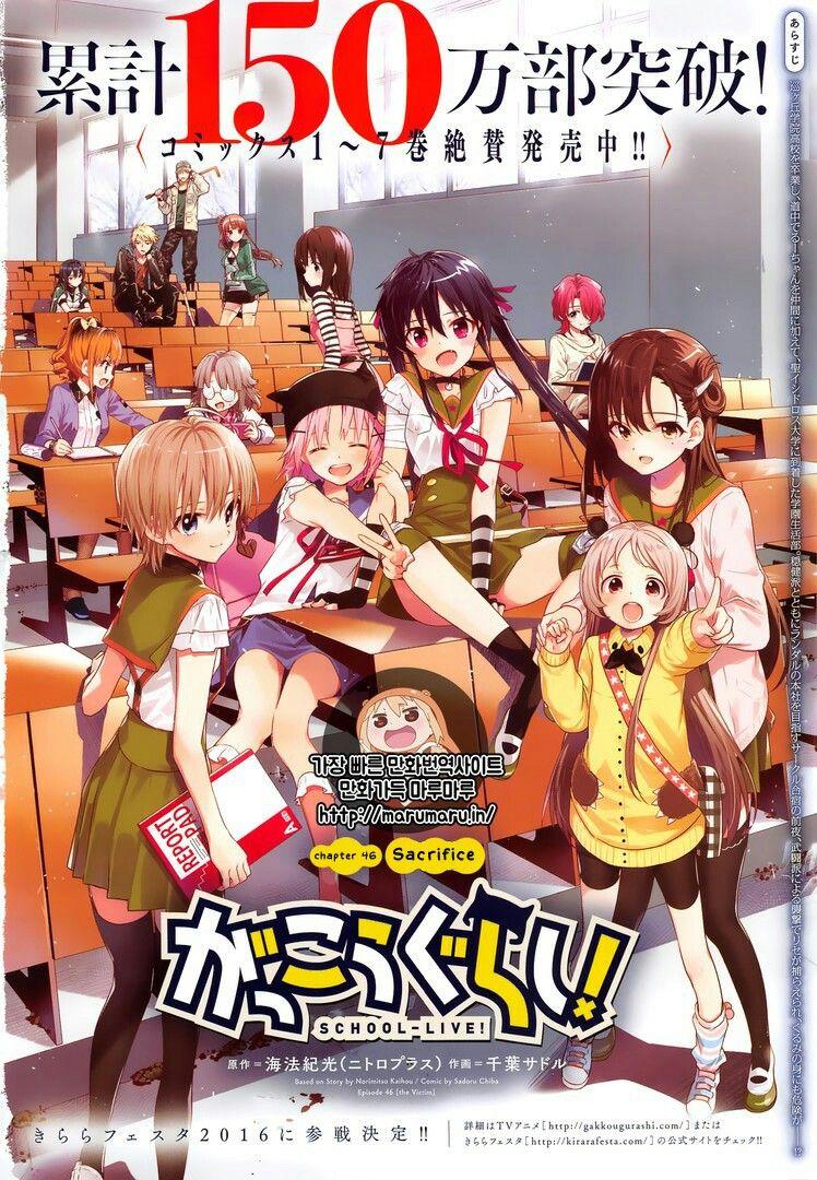 Pin de Tania em Makanan Anime, Vida escolar e Manga