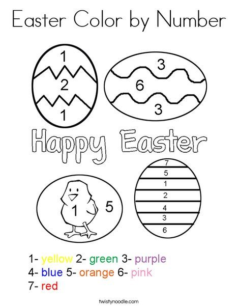 Easter Color by Number Coloring