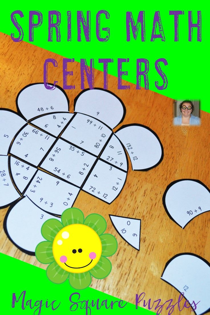 Spring Activities, Spring Math Centers, Division Spring Math Games ...