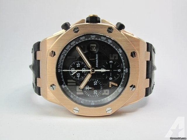 Audemars Piguet Royal Oak Offshore Rose Gold Ginza 7 Limited Edition Mint Price On Request