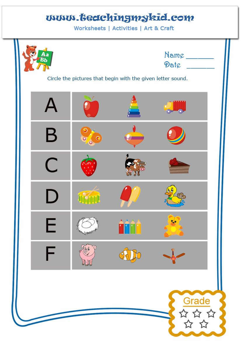 Picture and Sound – Worksheet – 1 | Teachingmykid.com | Pinterest ...