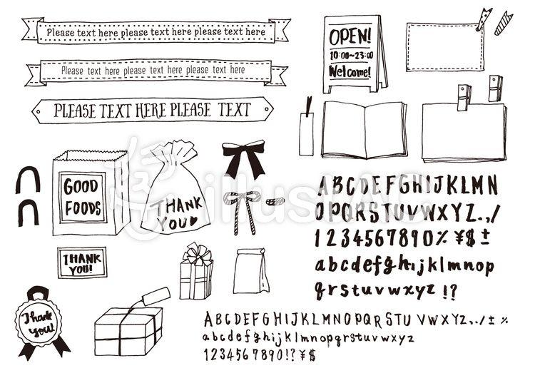 イラスト フリー素材 手描き 線画 かわいい おしゃれ リボン 文字 囲み 手描きイラスト レタリングデザイン イラスト