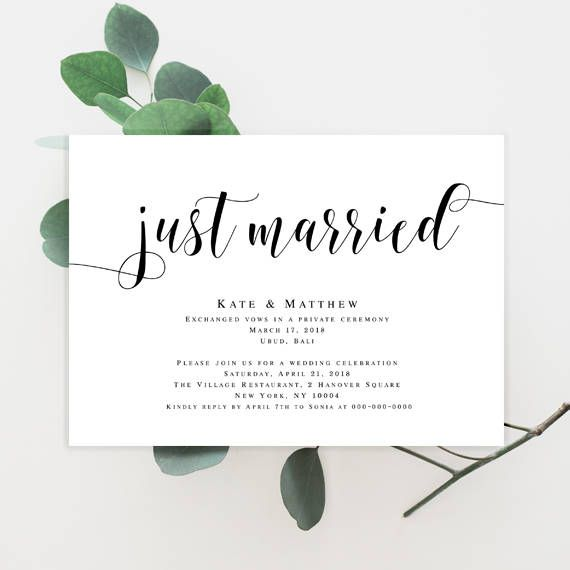 Elopement Invitation Template Download Elopement Reception