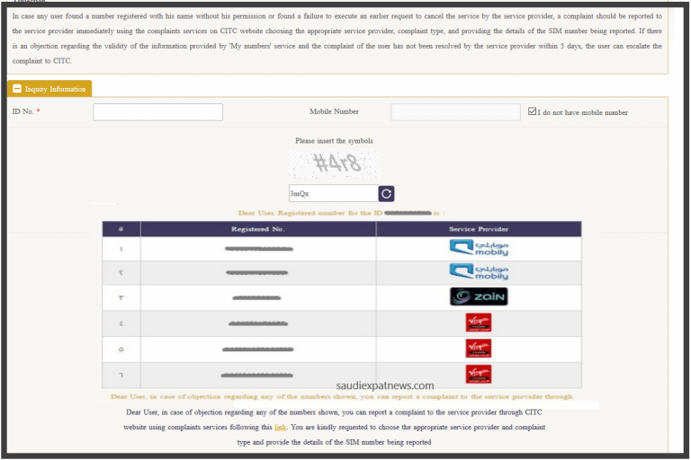 Check Mobile Numbers Data Sims On Iqama Ksaexpats Com Sim Cards Website Online Checks