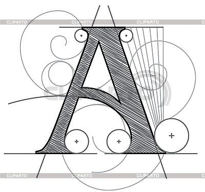 Decorative Drawing Initial Letter A Stock Vector Graphics Id 3077872 Drawing Letters Architectural Lettering Interesting Drawings