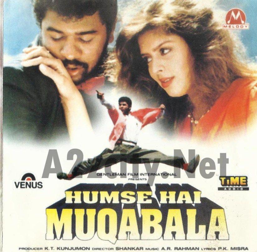 Humse Hai Muqabla 1995 Mp3 Vbr 320kbps Bollywood Movie Songs Bollywood Songs Album Songs
