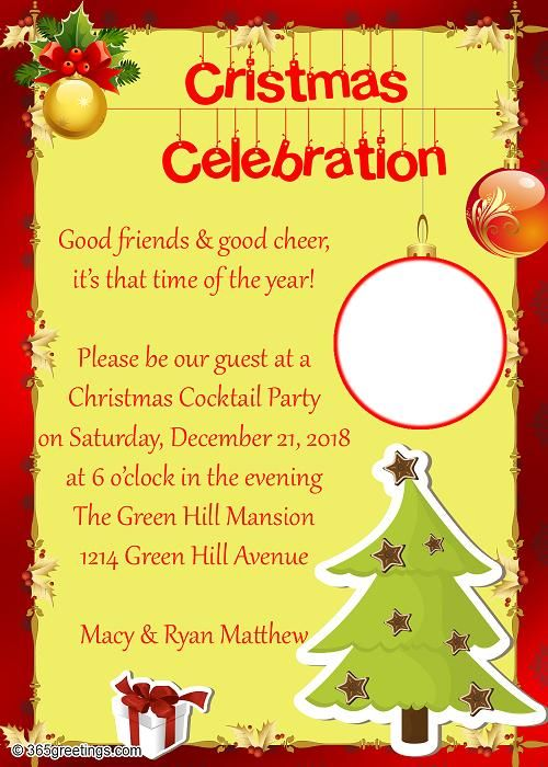 christmas cocktail party invitation wording