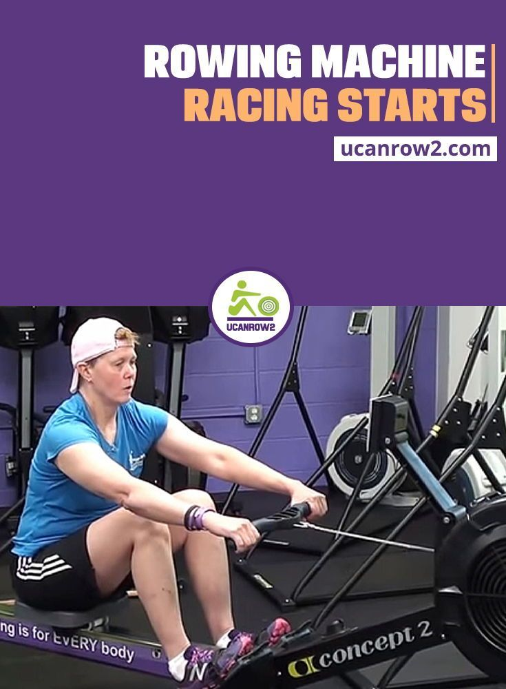 A quick start on the rowing machine makes all the