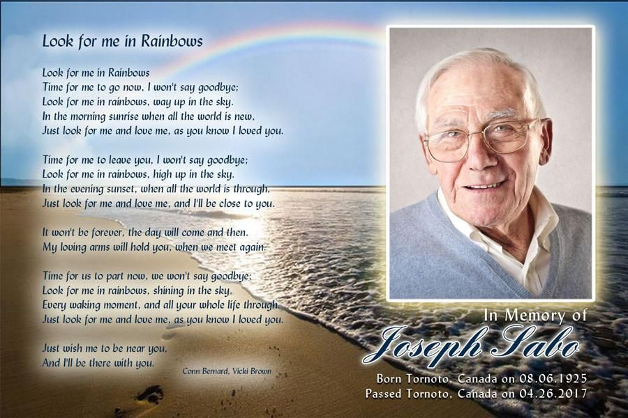 In Rainbows Funeral Cards Memorial Cards For Funeral Funeral Thank You Cards